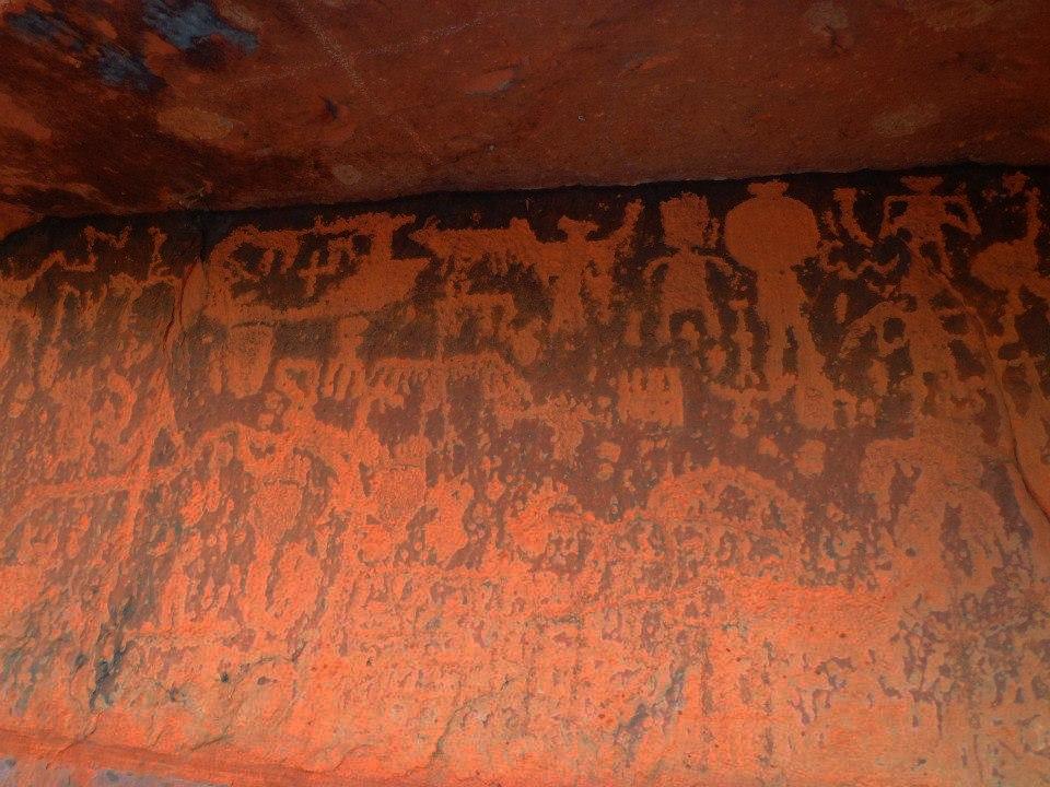 Poverty petroglyph panel